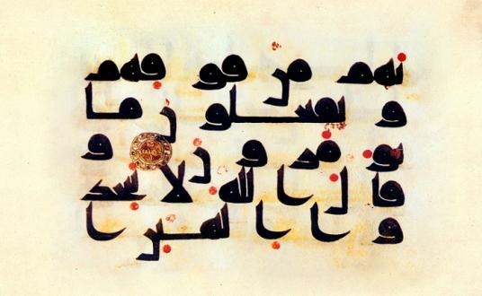 Kur'an, ezelî ve ebedî diriliş muştusudur